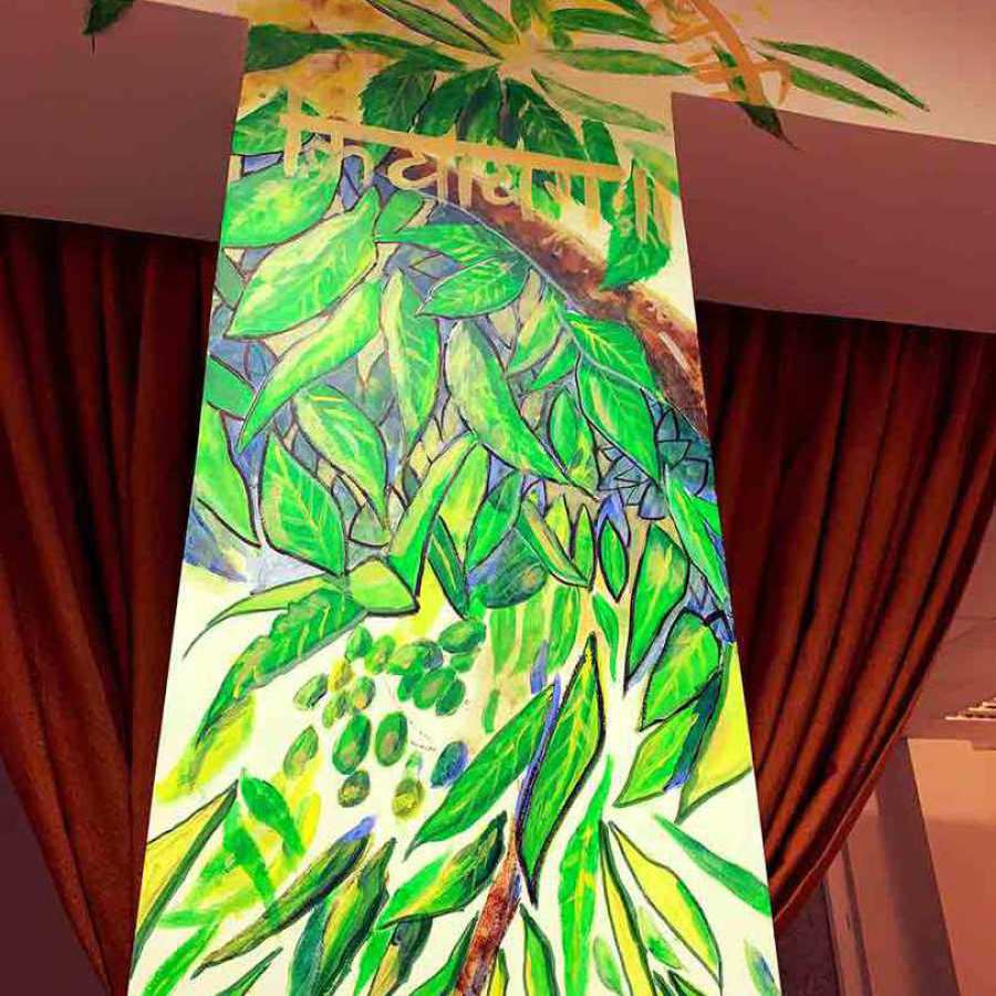 Centre Yogsansara - rue des Marguettes décoration